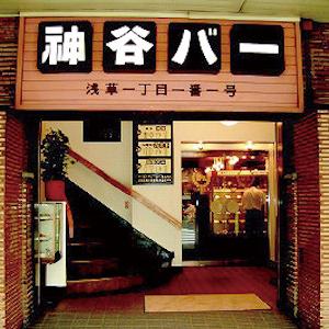 紀文堂総本店