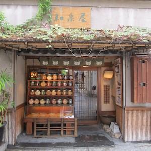 和泉屋 観音通り店