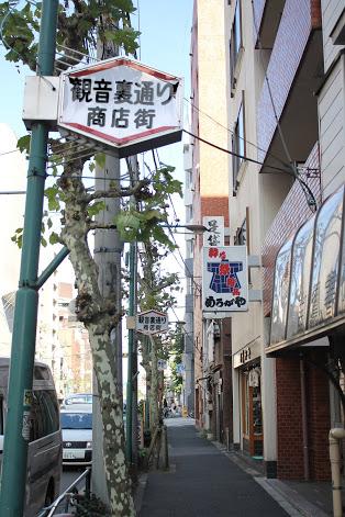 たぬき通り商店街・界隈