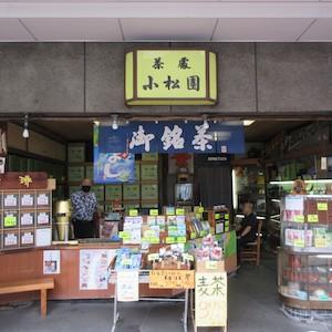 福岡屋 本店