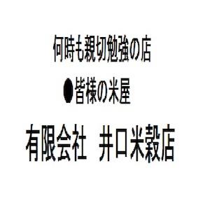 浅草銘茶 片山園